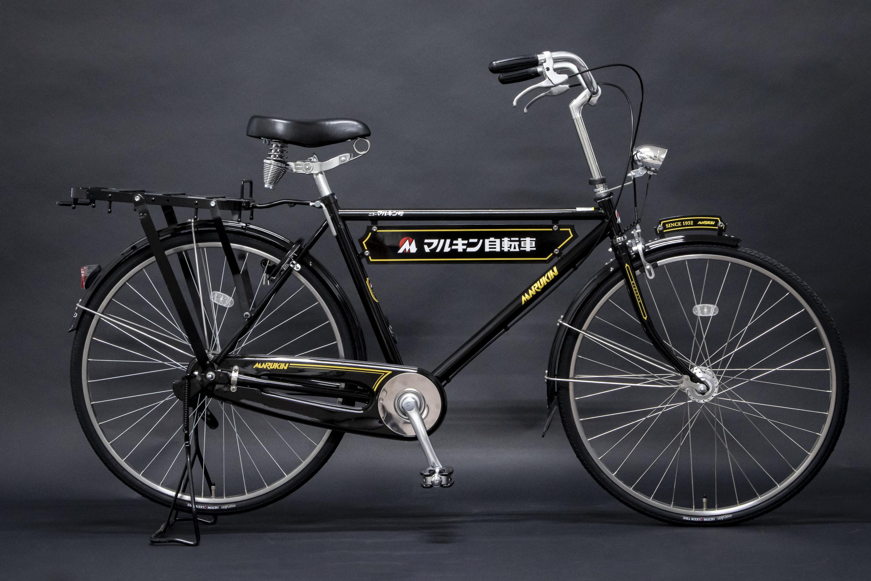http://www.marukin-bicycles.com/wp-content/uploads/marukin-GO_BK.jpg