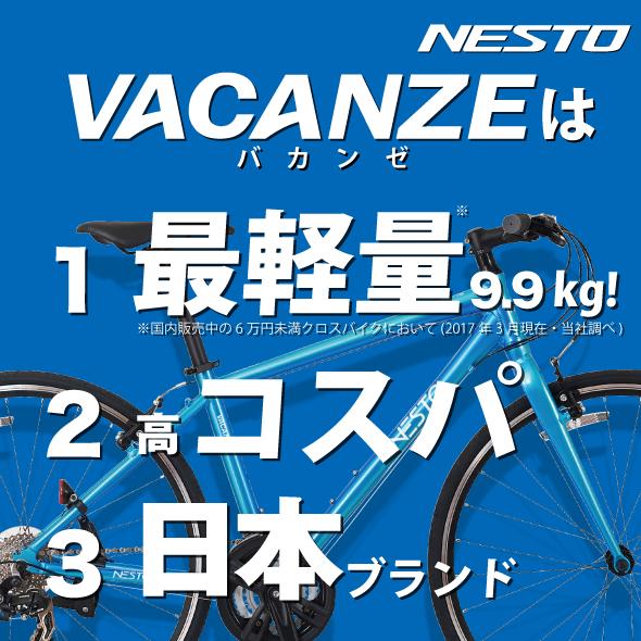 nesto_590x590(RGB)